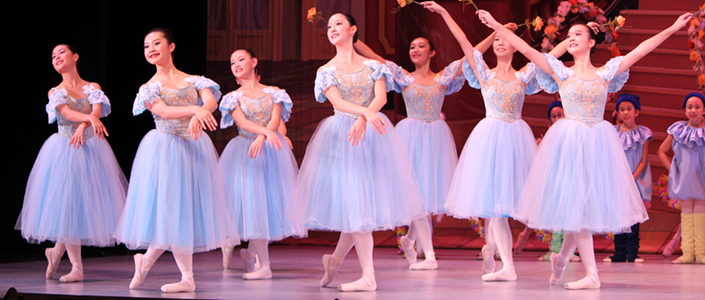 Elite Ballet Theatre