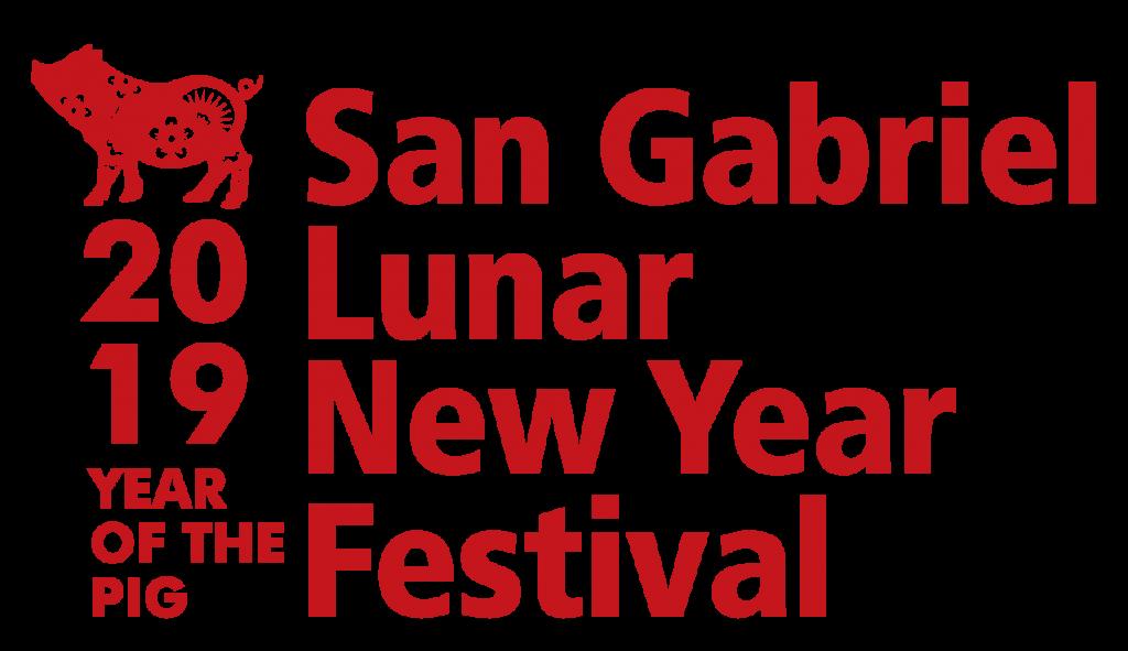 San Gabriel Lunar New Year Festival 2019 Lunar New Year Festival (Free Admission!)