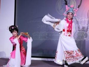 WeChat Spring Festival Gala 1
