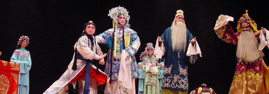 Home Slider - BaYiTu Chinese Opera